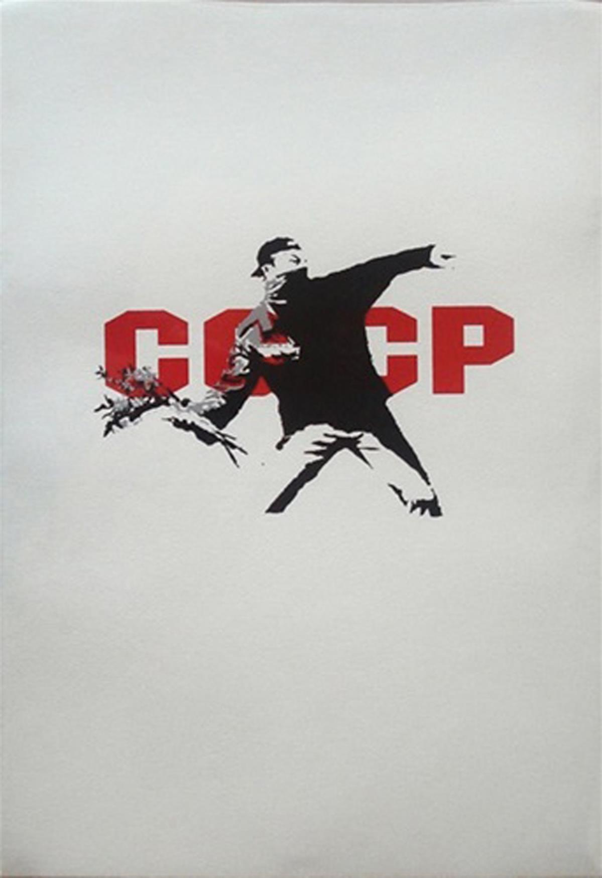 Banksy's 'Love Is In The Air (CCCP)'